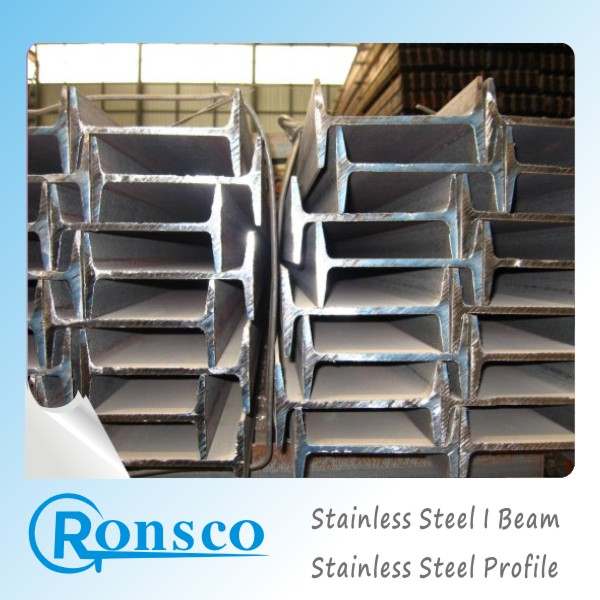 304 Structural Size Hot Rolled Weld Stainless Steel H Beam For Sale